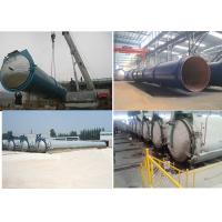 Cheap High Percision Steam Pressure Autoclave AAC Autoclave / AAC Block Plant for sale