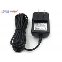 Buy cheap Durable US Standard Li Ion 18650 Battery Charger For  Electric Clipper from wholesalers