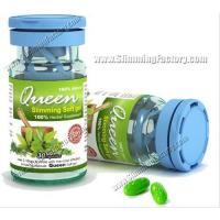 Quality Hot Selling Queen Slimming Soft gel wholesale