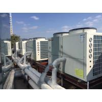 Quality Residential Heat Pump / Hotel Heat Pump For Swimming Pool Rated Heating Capacity 16KW wholesale