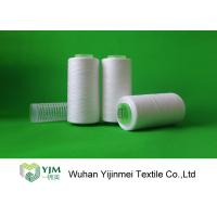 Quality RW 40/2 Ring Spun RS Polyester Spun Yarn On Plastic Cone Or Sample Testing wholesale