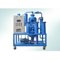 China Waste Turbine Oil Recycling / Oil Filtration Machine For Geothermal Power Station on sale