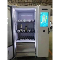 China Red Wine Vending Machines With Elevator And Smart System,New Vending Machine 24 Hour StoreMicron Factory Credit Card on sale