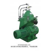 Stainless Centrifuge Lubricating / Fuel Oil Water Marine Disk Separator Capacity 2000 L/h