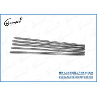 Quality 100% Raw Tungsten Carbide Cemented Carbide Bar For Non - Metal Processing wholesale