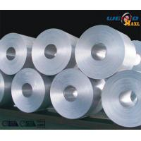 Quality Prime Hot Rolled Aluminium Coil With Mill Finished Surface AA1100 1060 1070 wholesale