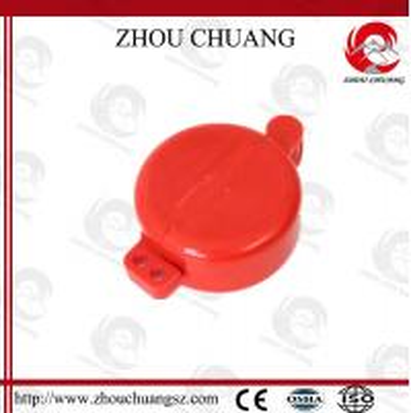 Cheap ZC-M21 Cylinder Tank Lockout / Cylinder Safety Lockouts for sale