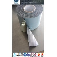 China Double Side Adhesive Tape For Steel Pipe Anti-corrosion on sale