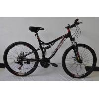 Quality Cheap price wholesale 26 size hi-ten steel 21 speed dual suspension MTB bicycle/bicicle wholesale