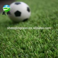 Quality W fiber Artificial Grass for landscaping,garden or football, CE,ROHS,ISA,LABORSPORT,ISO9 wholesale