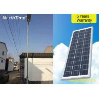 Buy cheap Modern Integrated Solar Street Light with Aluminum Alloy Shell 80W CE RoHS ISO from wholesalers