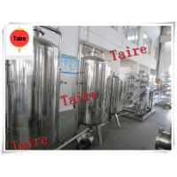 water treatment/drinking water purification plant/ro plant price