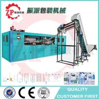 Quality good quality Fully automatic pet mineral water small plastic bottle making machine price / bottle blowing wholesale
