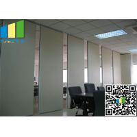 China Folding Office Partition Walls , retractable partition walls For Meeting Room on sale