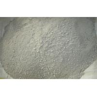 Buy cheap High Strength Lightweight Refractory Cement With Heat Shock Stability product