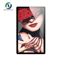 Buy cheap Business Wall Mounted Digital Signage 500cd/m2 Brightness product