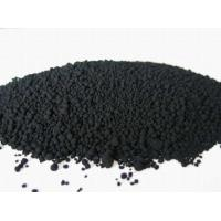 Carbon Black granule and powder N330, 220,pigment carbon black