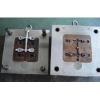 Quality die casting molds for aluminum cast wholesale