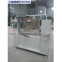 Quality 200KG High Speed Industrial Horizontal Ribbon Mixer Blender For Powder wholesale