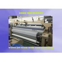 Quality Trouble Free Water Jet Loom For Weaving Chiffon Polyester Fabric / Taslon Fabric wholesale