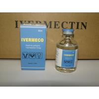 China 1%Ivermectin 50ml,veterinary medicine,animal use only,Antibacterial Drugs,ivermetin use for animal,pig/goat medicine on sale