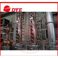 Quality 300 Gallon Alcohol Distillation Column With Stainless Steel 304 Still Pot wholesale