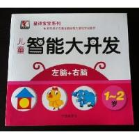 China Perfect Binding Book on sale