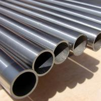 Buy cheap Alloy 625 pipe product