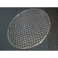 Cheap WEAVEN barbecue grill wire mesh for sale