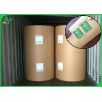 Quality High Stiffness Brown Kraft Paper Roll / Grade AAA Recycled Kraft Paper Roll wholesale
