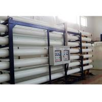 China Heavy duty  Brackish Water Reverse Osmosis Systems / RO Water Treatment Plant on sale