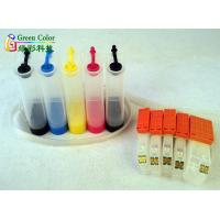 Buy cheap T2431 - T2436 Epson Xp55 Use Bulk Ink System CISS With ARC Chip from wholesalers