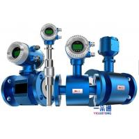 Quality Variable Area DN500 Flange Type Digital Water Flow Meter In Blue Color wholesale