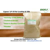 Quality 100000 U / g Lipase Enzyme Produced From Aspergillus Niger Light Brown Powder 8%  Moisture wholesale