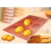 Quality 9 Holes Brown Silicone Baking Molds Jelly Mold silicone FDA / FLGB wholesale