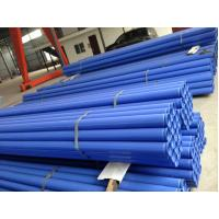 Quality API 5L API 5DP Epoxy Or HDPE Coating Internal And External Plastic Coating Steel Pipes For Agricultural Irrigation wholesale