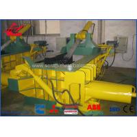 China Hydraulic Aluminum Bailer / Scrap Metal Baler Max. 3mm Thickness 1000-1200KG/h on sale
