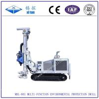 Quality Mdl-801 Multi-Function Environmental Sampling and Protection Drilling Rig wholesale