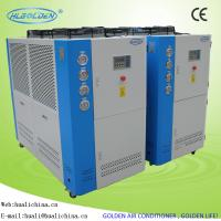Quality 3 - 45 P Air To Water Industrial Small Air Cooled Mini Water Chiller Low Noise wholesale