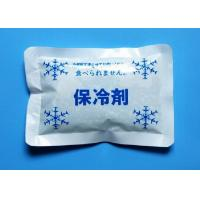 China Nylon Lunch 6 Instant Cold Pack Insulated Extra Large Cooler Bag For Frozen Food on sale