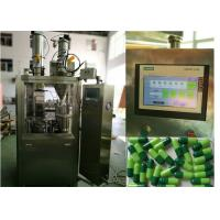 Quality High Speed Automatic Capsule Filling Machine With Siemens PLC CE Approved wholesale