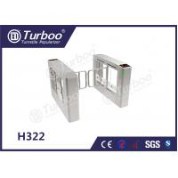 Quality Barrier / Entrance Control Mechanical Swing Gate Drive Stable And Reliable wholesale