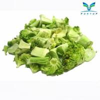 China Freeze Dried Broccoli on sale