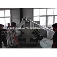 China Two Stage Water - Cooled PS Foam Sheet Extrusion Machine Foaming Agent Butane Gas on sale