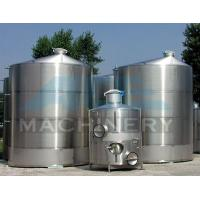 Quality Stainless Steel 304 Water Storage Tank (ACE-CG-2I) wholesale
