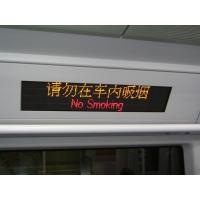 Buy cheap Red / Amber P3 Passenger Information System With 500W/㎡ Max Power Consumption product