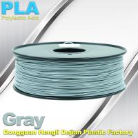 Quality Professional Gray PLA 3d Printer Filament , 3D Printing Consumables Material wholesale