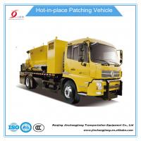 NJJ5162TXB5 Dongfeng Asphalt Crack Repair Truck for sale