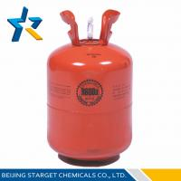 Quality R600A high purity 99.5% Refrigerants disposable steel cylinder14.3b / 6.5kg wholesale