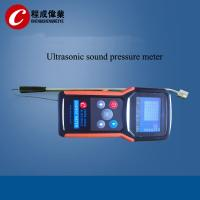 Quality High Efficiency Ultrasonic Sound Pressure Level Meter With Long Time Use wholesale